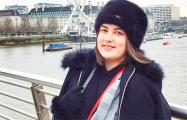 Как девушка из Боснии выучила белорусский язык