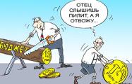 Экономист: Скоро деньги у Лукашенко снова закончатся
