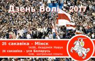 Николай Статкевич возглавит акцию 25 марта