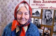 Мама помнит: Жалобу Ульяны Захаренко рассмотрят в ООН