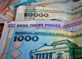 Широкая денежная масса в Беларуси показала рекордный рост
