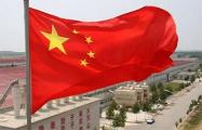 Китайское чудо закончилось