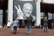 Нацполиция Украины проверит «белорусский след» в убийстве Шеремета