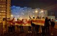Партизаны Лебяжьего вышли на акцию с национальными флагами