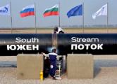 Болгария приостановила работы по «Южному потоку»