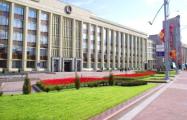 Мингорисполком предлагает ввести обязательную школьную форму