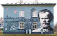 В самом маленьком городе Беларуси появился интересный мурал