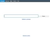 Google засудил владельца доменов googl.ru и gugl.ru