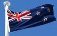 Новая Зеландия присоединилась к санкциям против белорусских властей