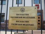 Из Киева выдворяют военного атташе посольства РФ