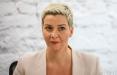 США заочно наградили Марию Колесникову премией за мужество