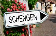 В ЕС анонсировали реформирование Шенгенской зоны