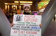 В Москве у 50-ти станций метро прошли пикеты