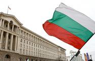 Болгария решила вступить в зону евро