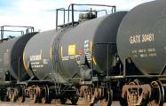 Беларусь продавала в Великобританию нефтепродукты по цене битума