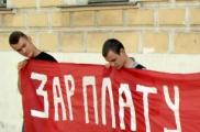 Директору по маркетингу в Беларуси предлагают 8 тысяч долларов