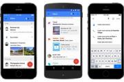 Google представила новый сервис для работы с электронной почтой Inbox