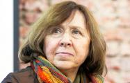 Светлана Алексиевич о ситуации с коронавирусом в Беларуси: Нас затягивает в эту воронку