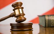 Жена героя АТО подала на Россию в суд