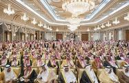 Саудовская Аравия впервые назначила женщину на пост атташе