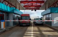 СМИ: За два месяца в Украину выехало 75 тысяч белорусов
