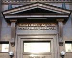 Пресс-служба Лукашенко: НББ сумел замедлить инфляцию