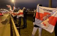Сухарево вышло на вечерний протест