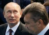 Путин предложил Януковичу кредит в $15 миллиардов и снижение цены на газ (Видео)