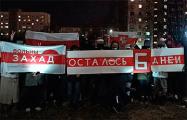 Беларусь готовится ко Дню Воли