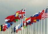 В Чикаго открылся саммит НАТО