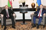 Лидеры Армении и Азербайджана обсудили Нагорный Карабах в Вене