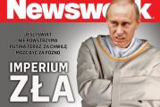 Newsweek «одел» Путина в смирительную рубашку