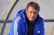 Хацкевич остается главным тренером футбольной сборной Беларуси
