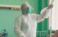 Медсестра Лунинецкой райбольницы: Респираторов невозможно добиться, очки покупаем сами