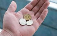В РФ чиновники назначили многодетной неполной малоимущей семье пособие в размере $0,69