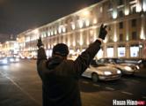 Могилевчанин получил трое суток за «Стоп-налог»