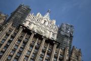 Москва назвала канадскую версию «акта Магнитского» недружественным шагом