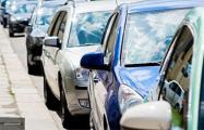 Что известно о новом налоге за выезд на машине за границу