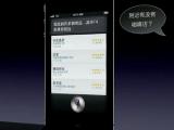 Apple убрала из Siri функцию поиска китайских проституток