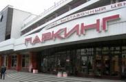 Ладутько хочет активизировать процесс строительства паркингов в Минске