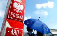 Польша пока не будет строить «стену» на границе с Украиной и Беларусью