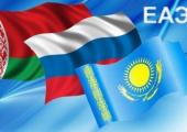 ЕЭК ввела антидемпинговую пошлину в отношении Украины