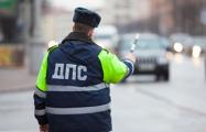 Брестские гаишники задержали ганцевичского милиционера