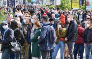 На пикете в Каменной Горке образовалась очередь за свободой