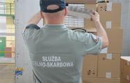 В Польше задержали контрабандные белорусские сигареты на $2,5 миллиона
