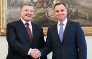 Анджей Дуда: Польша поддерживает Украину на протяжении 25 лет
