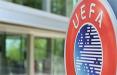 УЕФА отказался проводить в Беларуси все мероприятия под своей эгидой