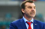 Олег Знарок: Минское «Динамо»? Пока ничего не могу сказать на этот счет