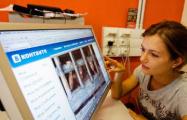 Банки проверяют соцсети: откровения станут поводом для отказа