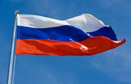 Российские депутаты не приедут на Форум регионов в Беларусь